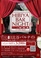 "Local town assembly, ""the Hibiya bal night"" in connection with store society"