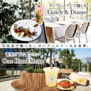 Lunch & dinner to enjoy with open air