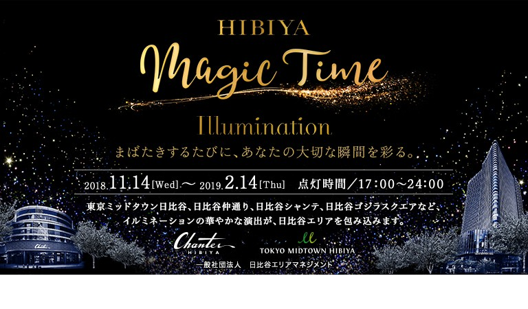 /jp/sp/event/4410/