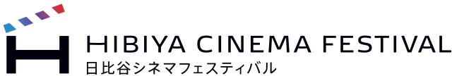 HIBIYA CINEMA FESTIVAL Hibiya cinema Festival