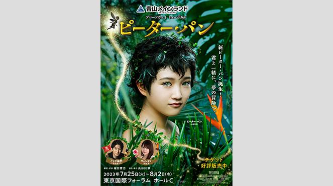 社交ダンスSpecial Show