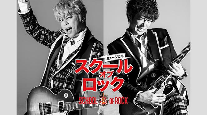 青山メインランドグループファンタジースペシャルブロードウェイミュージカル『ピーターパン』ミニコンサート&トークイベント