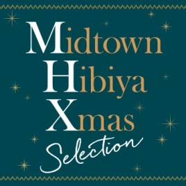 Living ... with Tokyo Midtown Hibiya Xmas2018 - glitter
