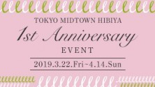 """The first anniversary of the opening of Tokyo Midtown Hibiya event """"TOKYO MIDTOWN HIBIYA 1st Anniversary"""""""