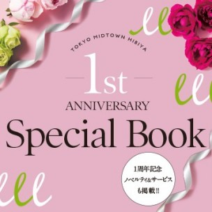 1st Anniversary Special Book