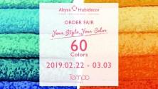 ABYSS & HABIDECOR towel order society