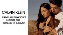 CALVIN KLEIN Calvin Klein watch summer fair