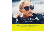 Eyevol Fair